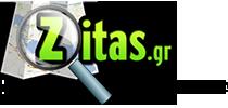 Zitas.gr – εσύ ζητάς …εμείς βρίσκουμε!